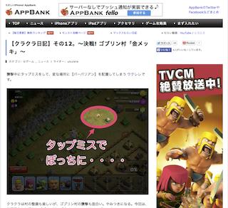 AppBank no13