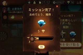 IMG 0141