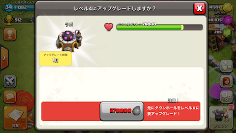 IMG 0362