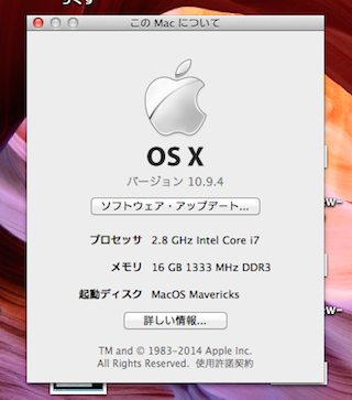 MacOS 10 9 4