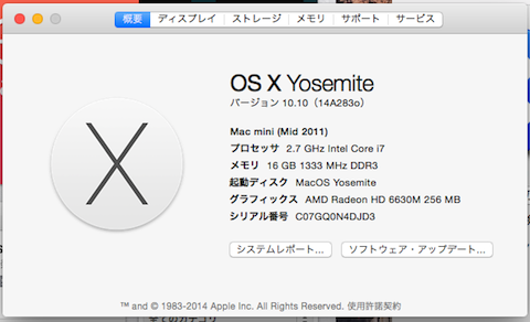 OS X Yosemite Version with number