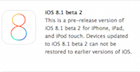 iOS8.1beta2up-SS